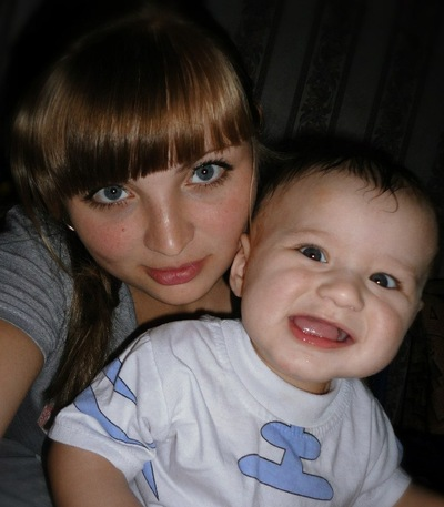 Анастасия Арефьева, 23 декабря , Чита, id94664450