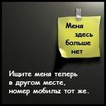 Евгений Стороженко, 19 апреля 1994, Тула, id148748520