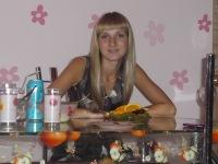 Ольга Тарасова, 14 сентября 1983, Киев, id169542162