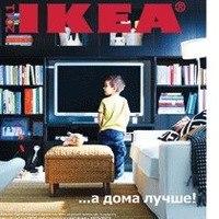 Содержание: Перечень каталогов: IKEA 2011 IKEA FAMILY LIVE (весна 2011) IKEA FAMILY LIVE (зима 2010) IKEA FAMILY LIVE