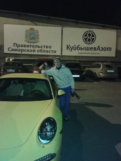 Евгений Комягин, 25 апреля , Тольятти, id90183997