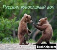 Дмитрий Белков, 19 февраля 1999, Екатеринбург, id138265449