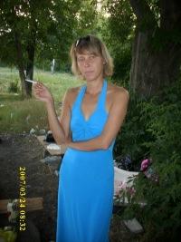 Наталия Козина, 21 ноября 1975, Нижний Новгород, id162419358