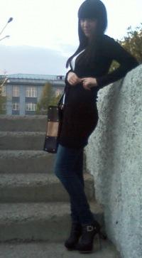 Екатерина Дятлова, 17 апреля , Иркутск, id167484047