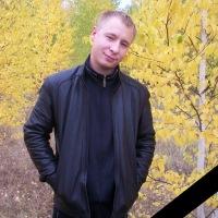 Александр Рылов