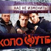 Николай Ореховский, 22 мая 1998, Москва, id94286294
