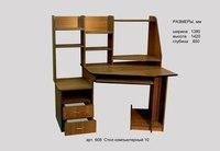 мебель беларуси цены