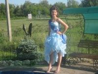 Нина Еремина, 19 мая 1995, Волгоград, id165449472