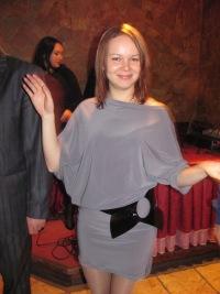 Ирина Долбуш, 21 апреля 1975, Горловка, id168155773