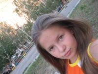 Мария Порощай, 29 октября 1996, Пермь, id179228722