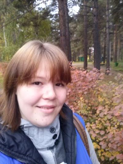 Алена Наумова, 5 декабря 1996, Якутск, id117367413