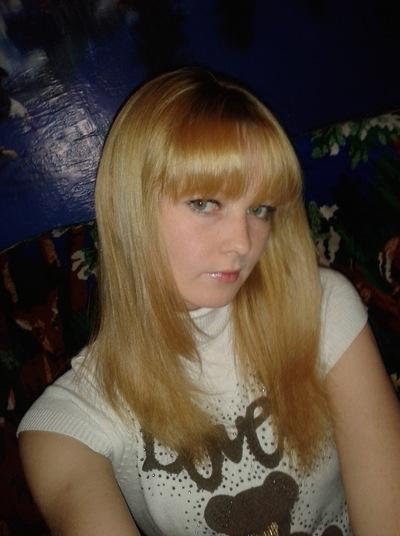 Таня Хохич, 9 сентября 1992, Ачит, id65215565