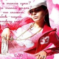 Эльвина Прилепская, 4 апреля , Златоуст, id193977721
