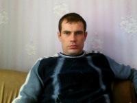 Дмитрий Еремин, 8 апреля 1980, Минеральные Воды, id137705824