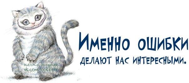 МыСли Со СмЫсЛоМ)