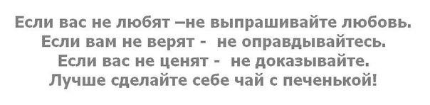 ▲ NeW Sтатусы)