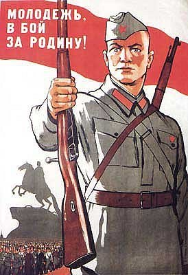 Кадры из фильма кино о вов россия