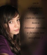 Дарья Гладкая, 9 марта , Ростов-на-Дону, id173533302
