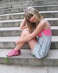 Марина Алерсандровна, 7 февраля 1999, Североморск, id224973763