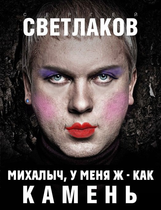 Видео самые скучные и самая красивая музыка Кольцова
