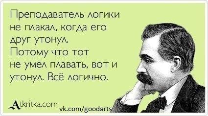 http://cs303710.userapi.com/v303710232/1c6a/hDwrjjULX58.jpg