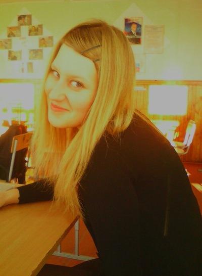 Виктория Лаптева, 26 декабря 1996, Нижний Новгород, id165504754