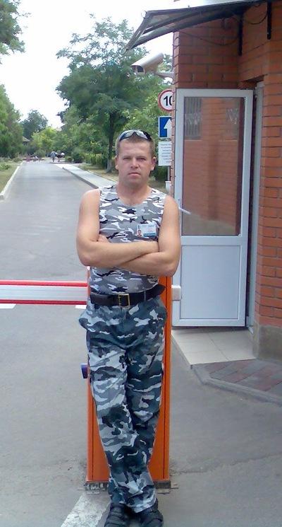 Олег Сташенко, 14 сентября , Овидиополь, id151966778