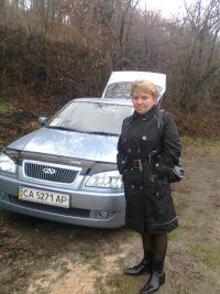 Лариса Коханська, 4 июля , Староминская, id158512812