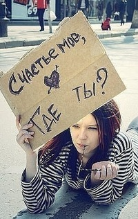Нина Пчела, 13 августа , Киев, id157077869