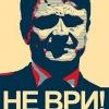 ТоскаПоДаче - ЗА честные выборы, ПРОТИВ Жуликов и Воров.