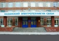 Сплетница Электротехникума-Связи, 1 июля 1983, Казань, id172094827