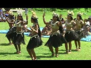 Танец острова Фиджи (местные школьники)