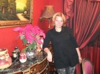 Ната Зеленоглазое, 15 ноября , Горловка, id34950477