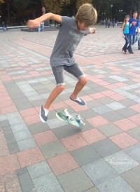 Олег Чаус, 16 ноября , Киев, id91720000