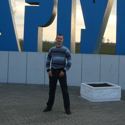 Владимир Юрченко, 1 ноября , Мариуполь, id106318075