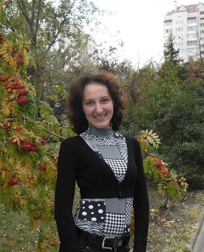 Елена Радецкая, 29 мая 1986, Киев, id57023392