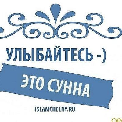 Алибек Утеуов, 24 мая , Москва, id70319184
