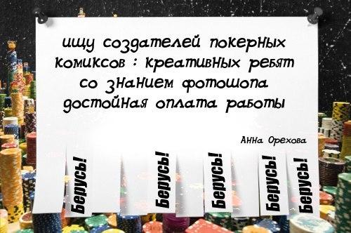 Тамбов газета объявлений