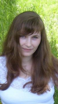 Елизавета Морозова, 10 сентября , Нижний Новгород, id121745613