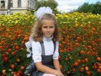 Yla Mishina, 1 марта , Липецк, id159199621