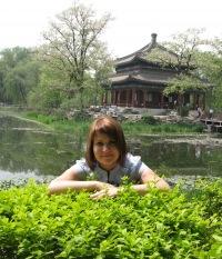 Марина Ударцева