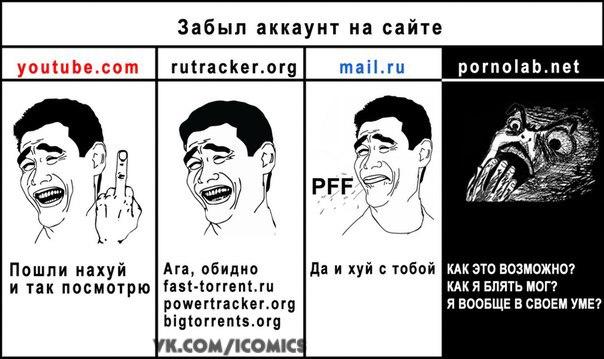 Ржаки - Страница 3 X_d8f8240d