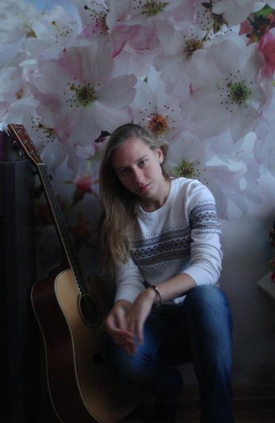Алёна Федоренчук, 12 мая , Ачинск, id157267437