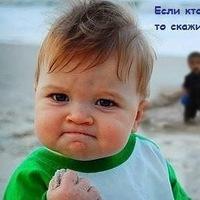 Дмитрий Каримов, 15 февраля 1999, Елец, id225025449