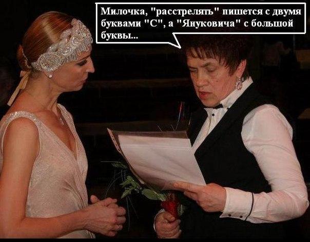 """""""Не приглашайте Януковича в Прагу"""", - чехи передали президенту петицию с призывом бойкота украинских властей - Цензор.НЕТ 6259"""