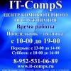 IT-CompS