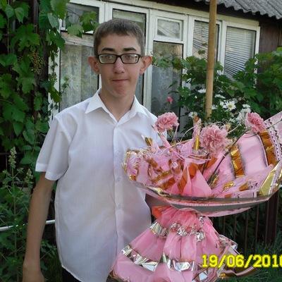 Андрей Герасимов, 11 августа 1994, Скадовск, id125459007