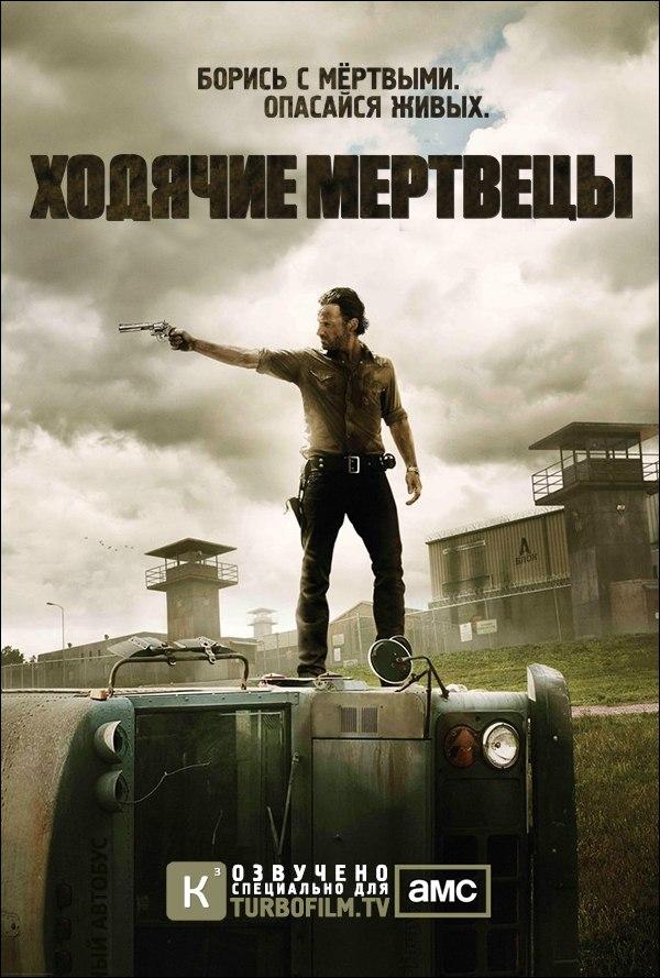 Ходячие мертвецы  1-3 сезон 1-16 серия Кубик в Кубе | The Walking Dead