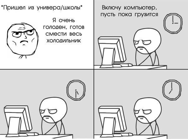 Комикcы - Страница 2 RuyovHGYhHQ