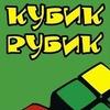 """Магазин игрушек """"Кубик-Рубик"""" smartestkids"""
